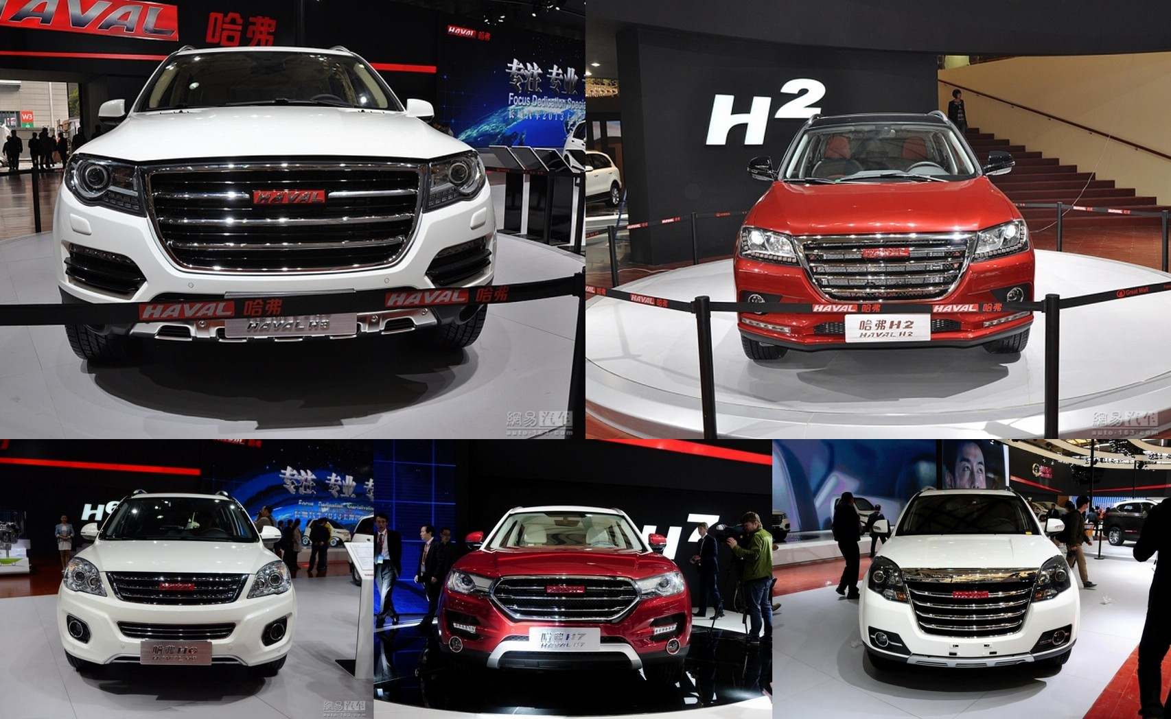 1721-great-wall-haval-h2-h5-h6-h7-h8-2013