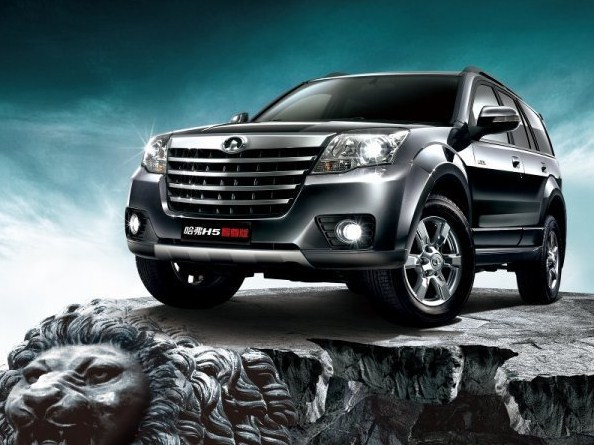 Great Wall Haval H5_2